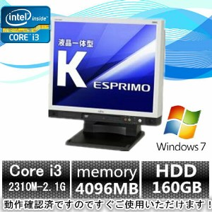 中古パソコン 無線有【Windows 7 Pro】富士通一体型PC ESPRIMO K552/C Core i3 2310M 2.1G/4G/160GB/DVD-ROM
