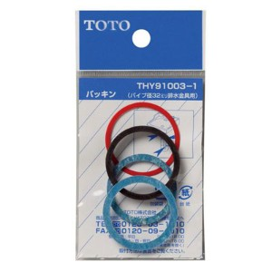 TOTO:32mm水栓用パッキン 型式:THY91003-1