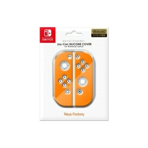 Game Accessory (Nintendo Switch) / Joy-con Silicone Cover for Nintendo Switch オレンジ 【GAME】