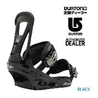 16/17 BURTON Freestyle 3D HINGE DISC 付き