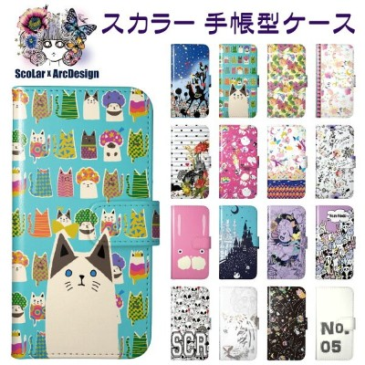 スカラー ScoLar 手帳型ケース スマホケース iPhone XS Max XR iPhone X iPhone7/8 iPhone6S Plus iPod touch6 SO-05K SO...