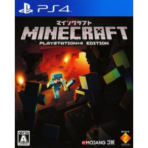 【中古】Minecraft:PlayStation4 Edition