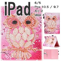 ipad pro 10.5 ipad5 (2017) ipad mini4 ケース ipad air2 手帳型 iPad Air 2 ipad mini ipad pro 9.7 フクロウ 梟...