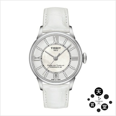TISSOT T-CLASSIC ティソ TISSOT CHEMIN DES TOURELLES POWERMATC80LADY DIAMONDS T0992071611600