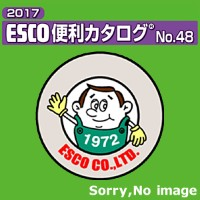 240x150x72mm防水ラジオ(FM、AM、CD、CD-R/RE) EA763BB-36 エスコ(ESCO)