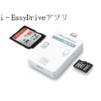 i-EasyDrive 2in1 8P&Micro USB Female to SD/TF(Micro SD) カードリーダー For iOS&Mac&PC Support 【iOS9.3...