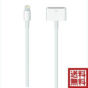 純正Lightning - 30ピン変換アダプタ 0.2 m  iPhone6 / iPhone6 Plus / iPhone5 / iPhone5s / iPhone5c / iPad mini ...