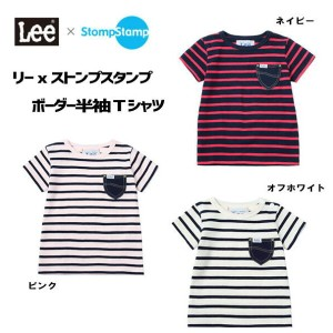 ★【50%offSale!!】Lee x StompStamp ☆定番ボーダー半袖Tシャツ【LeeキッズTee】9184629■【定価 3,888円→半額Sale!!】