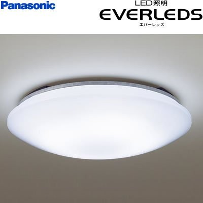 Panasonic(パナソニック) EVERLEDS LGBZ1106K 天井直付型 LED シーリングライト リモコン調光・リモコン調色 ~8畳