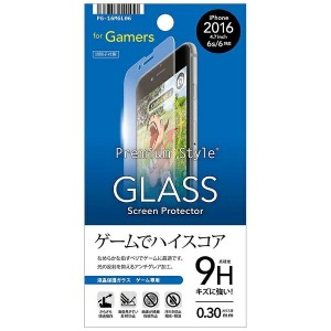 PGA iPhone 7用 液晶保護ガラス ゲーム専用 PG-16MGL06