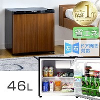 ◆150H限定!1,000円クーポン◆【送料無料】 冷蔵庫 46L 小型 1ドア 一人暮らし 両扉対応 右開き 左開き ワンドア 省エネ 小型冷蔵庫 ミニ冷蔵庫 小さい コンパクト 新生活 製氷室付...