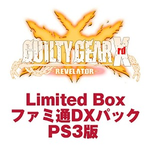 【Amazon.co.jpエビテン限定】ギルティギア イグザード レベレーター Limited Box ファミ通DXパック PS3版【阿々久商店限定】 (【数量限定】 同梱) - PS3