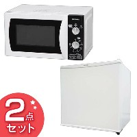 [4h限定エントリーで全品10倍]2017新生活家電セット 1ドア冷蔵庫・単機能電子レンジ 2点セット 送料無料 新生活 一人暮らし 家電セット ひとり暮らし 新生活家電セット 新生活ひとり暮らし...