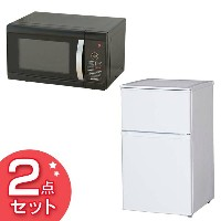 [4h限定エントリーで全品10倍]2017新生活家電セット 2ドア冷蔵庫・ヘルツフリー(東日本・西日本共用)電子レンジ2点セット 送料無料 新生活 一人暮らし 家電セット ひとり暮らし...