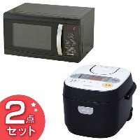 [4h限定エントリーで全品10倍]2017新生活家電セット ヘルツフリー(東日本・西日本共用)電子レンジ・炊飯器2点セット 送料無料 新生活 一人暮らし 家電セット ひとり暮らし 新生活家電セット...