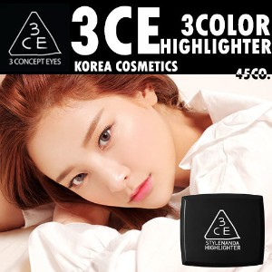 [3CE/Stylenanda/3CONCEPT EYES/韓国コスメ/ウユクリーム]3CE HIGHLIGHTER GOLD PINK / PINK /BEIGE
