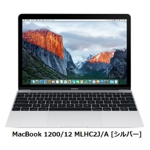 [新品] APPLE MacBook 1200/12 MLHC2J/A [シルバー][Core m5(1.2GHzデュアルコア)/8GB/SSD:512GB]
