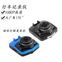 1080p GT300 wide-angle recorder-free SD car insurance gift gift machine bank gift drive recorder