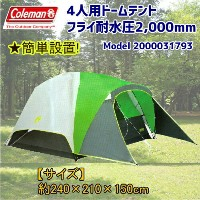 coleman 4P FAST PITCH Dome Tent with AwningModel 2000031793 コールマン ファストピッチ4人用ドームテント フライ耐水圧 2,000mm...