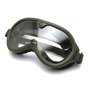 70's VINTAGE ARMY GOGGLE(70sビンテージアーミーゴーグル)GREEN