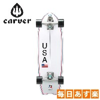 Carver Skateboards カーバースケートボード C7 Complete 30 Booster ブースターコンプリート [4999円以上送料無料]