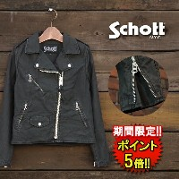 ショット【Schott】SCH BACK SATIN RIDER'S (3272000) Lady's □ 05P03Dec16