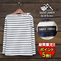 【SAINT JAMES】LACE UP SHOULDER CREW (16jcouesnoeud) Lady's □