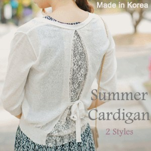 [something]Lovely Summer Cardigan ★ Direct From Korea/High Quality/Lace Ribbon Cardig/Women Cardigan
