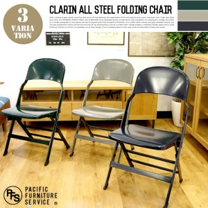 CLARIN ALL STEEL FOLDING CHAIR (A shape)(クラリンオールスチールフォールディングチェアAシェイプ)PACIFIC FURNITURE SERVICE...
