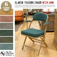 【P10倍】チェア クラリンフォールディングチェアウィズアーム CLARIN FOLDING CHAIR WITH ARM SS3402 パシフィックファニチャーサービス PACIFIC...