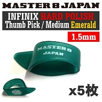 【5枚セット】MASTER8 JAPAN INFINIX HARD POLISH サムピック Medium/Emerald [IF-TP-M-EMD]
