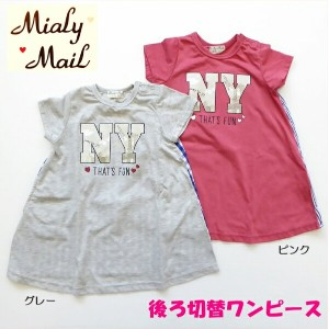 30%OFF SALE 丸高衣料 セール ミアリーメール ワンピース 半袖 キッズ tシャツワンピ 90 95 100 110 120 130 Mialy Mail mialymail 後ろ切替...