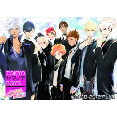 TOKYOヤマノテBOYS SWEET JELLY BEANS 通常版