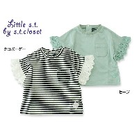 【50%OFF】Little s.t. by S.T.CLOSET 袖レース半袖■E21003-72【 キッズ&ベビー トップス  リトルエスティー】■4016697【17ns-t】...
