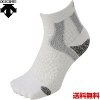 17SS デサント(DESCENTE) 3D SOX plus+ DAC-9711-WHT 【RCP】 【送料無料】