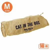 cat in the box 麻通り抜けトンネル M 猫 トンネル キャットトンネル ペット アドメイト 【TC】 犬の日
