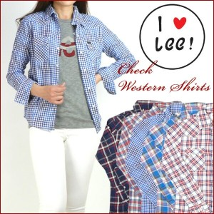 【30%OFFセール】 Lee (リー) Lady's チェックウエスタンシャツ LT0963 プレゼント ギフト