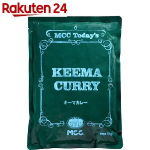 MCC Today's キーマカレー 業務用 1kg
