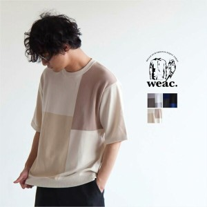 (COLOR-PATCH-KNIT) weac.(ウィーク)カラーパッチワークニット/半袖【ゆうパケット対応可・ゆうパケット送料無料】N【アウトレット 30%OFF】【☆☆】
