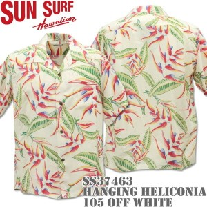SUN SURF(サンサーフ)アロハシャツ HAWAIIAN SHIRT『HANGING HELICONIA』SS37463-105 Off White