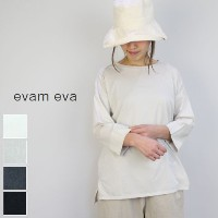 evam eva(エヴァムエヴァ) roll sleeves wide tunic 4colormade in japane171c081-l