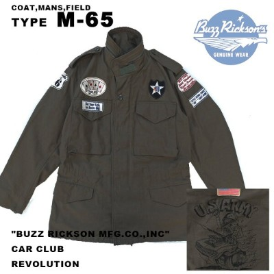 "BUZZ RICKSON'S(バズリクソンズ) M-65""BUZZ RICKSON MFG.CO.,INC""CAR CLUB REVOLUTION(Lot.BR13630-01)訳アリ/特別価格☆"