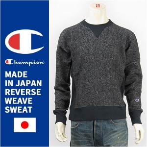 【日本製】Champion チャンピオン メイドインジャパン リバースウィーブ クルーネック スウェットシャツ CHAMPION MADE IN JAPAN REVERSE WEAVE CREW...