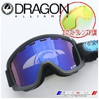 ドラゴン ゴーグル D1 Jet/Dark Smoke Blue+Yellow Red Ion 722-5462 DRAGON