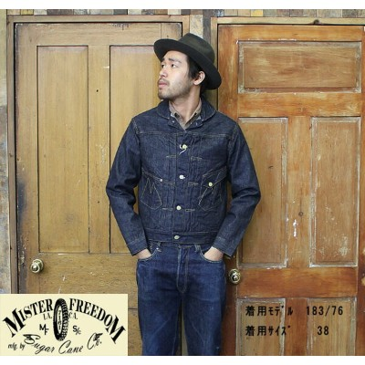 "No.SC13436 MFSC ミスターフリーダムMade in U.S.A.""NOS 12oz. DENIM RANCH BLOUSE"""