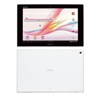 Xperia Tablet Z SO-03E ホワイト[中古Aランク]【当社1ヶ月間保証】 タブレット 中古 本体 送料無料【中古】 【 中古スマホとタブレット販売のイオシス 】