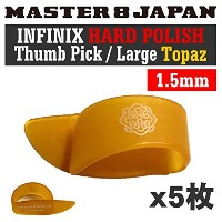 【5枚セット】MASTER8 JAPAN INFINIX HARD POLISH サムピック Large/Topaz [IF-TP-L-TPZ]