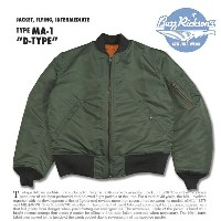 "BUZZ RICKSON'S(バズリクソンズ) MA-1 ""D-TYPE"" BR13291-01)SAGE GREEN"