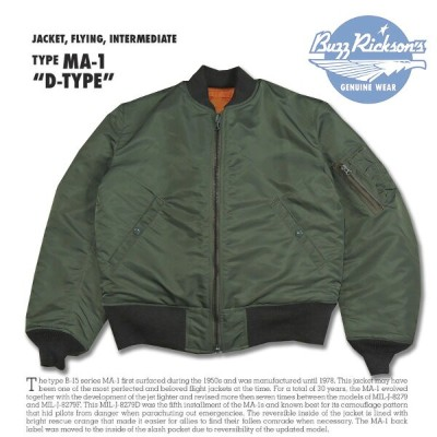 """BUZZ RICKSON'S(バズリクソンズ) MA-1 """"D-TYPE"""" BR13291-01)SAGE GREEN"""