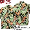 SUN SURF(サンサーフ)アロハシャツ HAWAIIAN SHIRT『SYMBOLS OF HAWAII』SS37464-119 Black